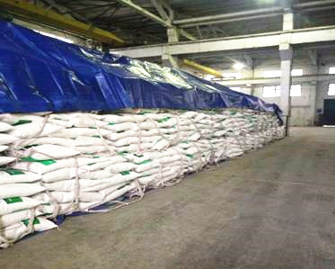 betway必威体育产业公司重启大米出口业务