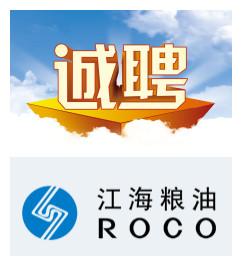 必威官网唯一官方网站招聘信息